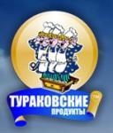 Тураковские