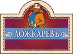Лoжкарев