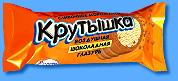Мороженое Крутышка