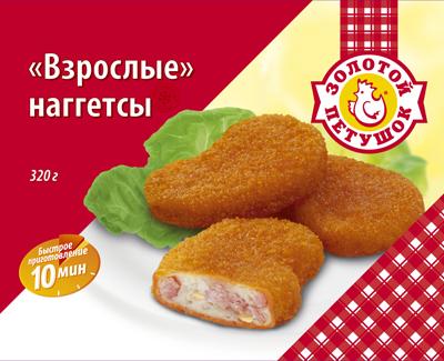 Наггетсы из мяса цыпленка