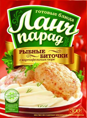 Рыбные биточки с картофельным пюре