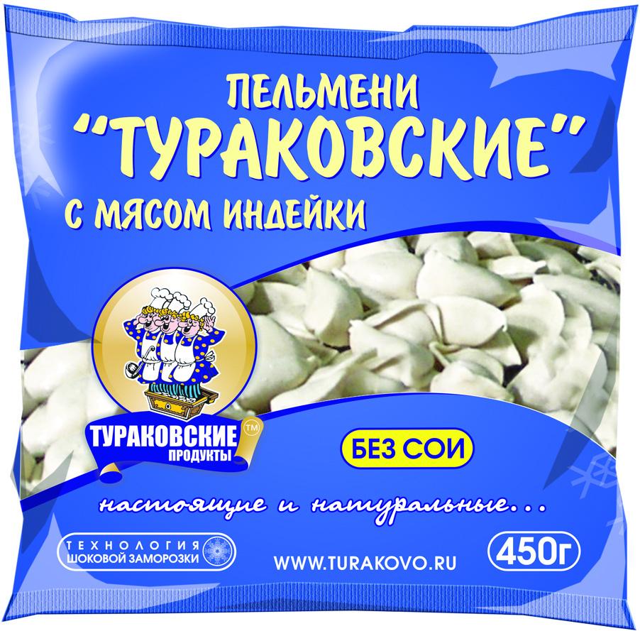 Пельмени Тураковские