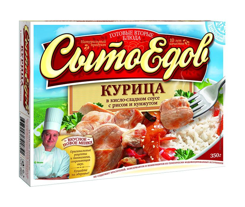 Курица в кисло-сладком соусе с рисом