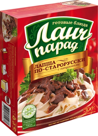 Лапша по-старорусски с потрошками