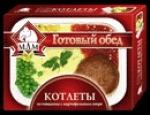 Полуфабрикаты МЛМ - котлеты
