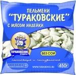 Пельмени Тураково - популярный продукт