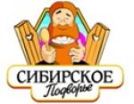 продукты питания оптовые цены - Сибирское подворье