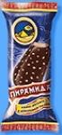Талосто мороженое Пирамида